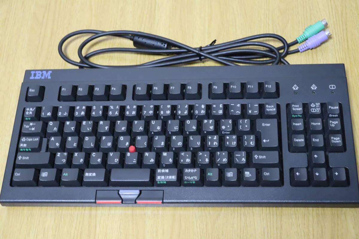 絶版 美品 IBM Space Saver II RT3200 日本語配列 トラックポイント PS/2接続