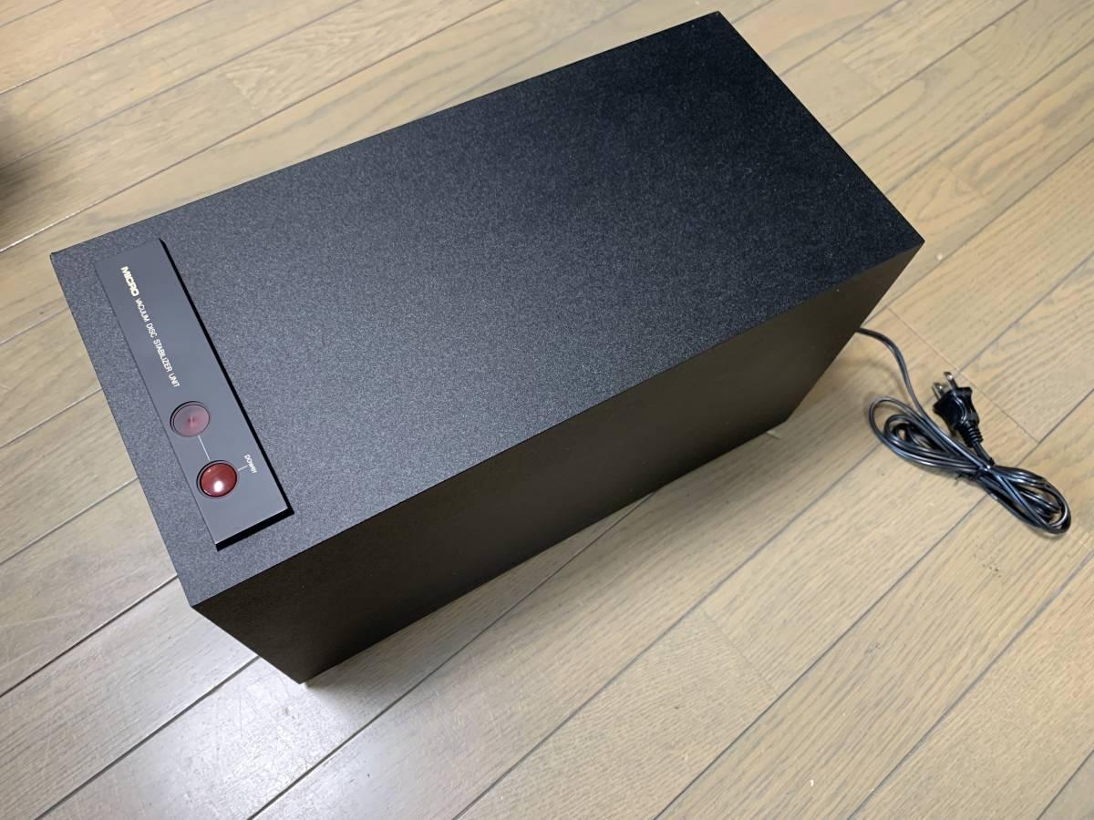 マイクロ MK-91V VACUUM DISC STABILIZER KIT(ポンプユニット&プラッター)&アルミダイカストプラッター_画像2