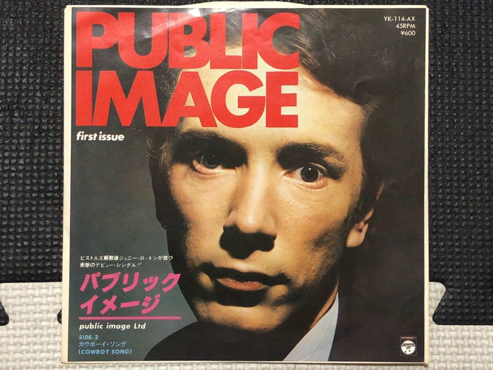 public image limited / public image 国内盤 検索 パンク天国 rawrecords mods kbd goodvibrations roughtrade loverecords
