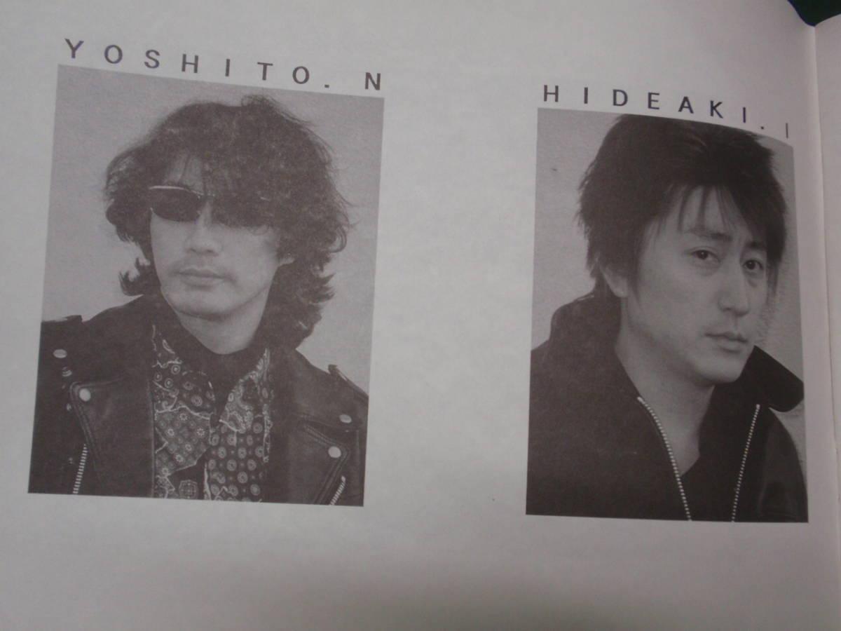 写真集 横道な人たち 1990-1994 横道坊主 1994年発行 約B5横判 36P _画像3