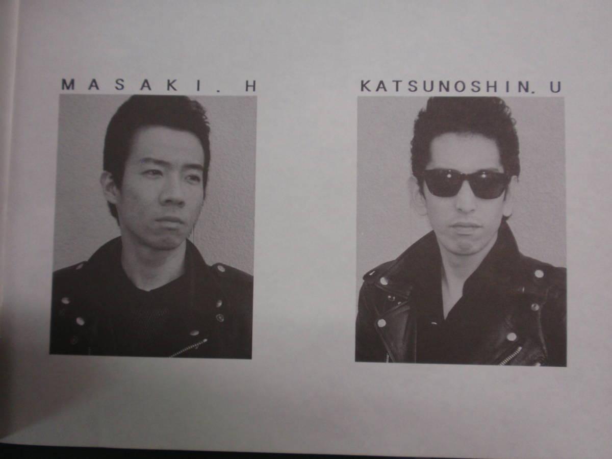 写真集 横道な人たち 1990-1994 横道坊主 1994年発行 約B5横判 36P _画像4