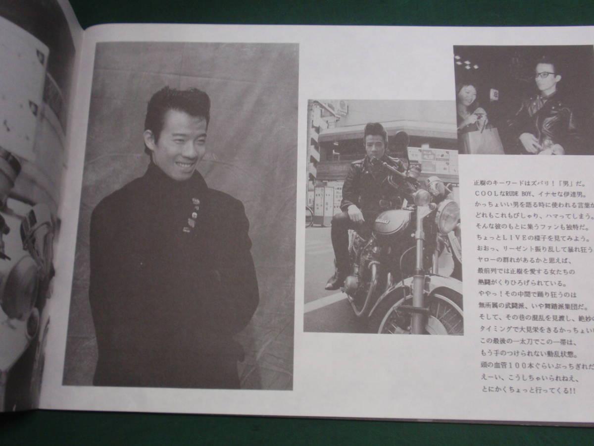 写真集 横道な人たち 1990-1994 横道坊主 1994年発行 約B5横判 36P _画像6