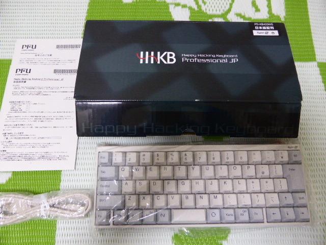 PFU HHKB Professional JP Type-S★中古美品