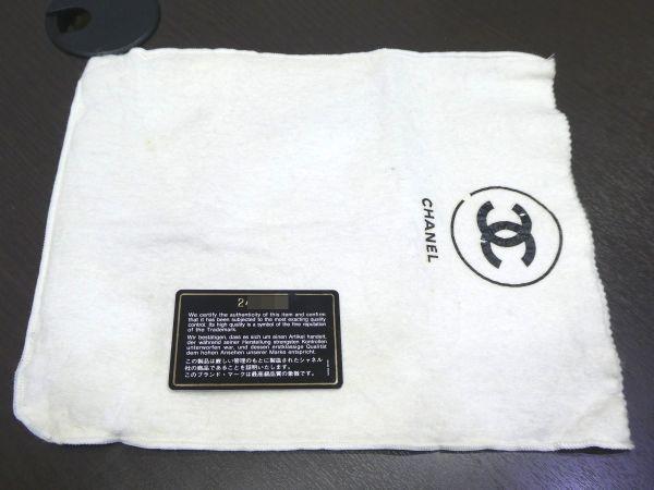 シャネル チェーンショルダーバッグ CHANEL ラム ブラック G金具 マトラッセ シングル ターンロック ココマーク_画像10