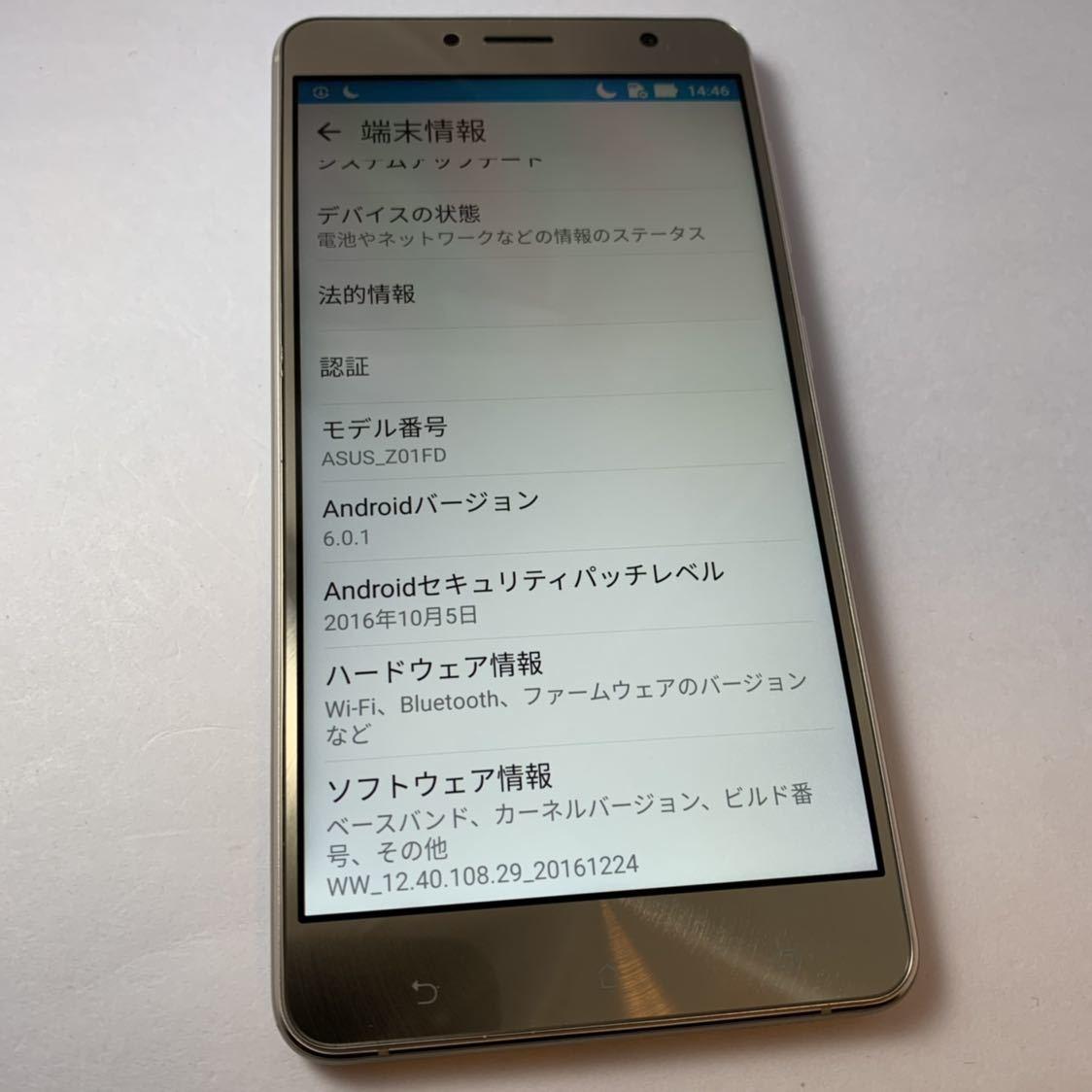 ASUS Zenfone 3 Deluxe 5.5 ZS550KL 64GB SIMフリー 本体 Z01FD ゴールド 海外版_画像10