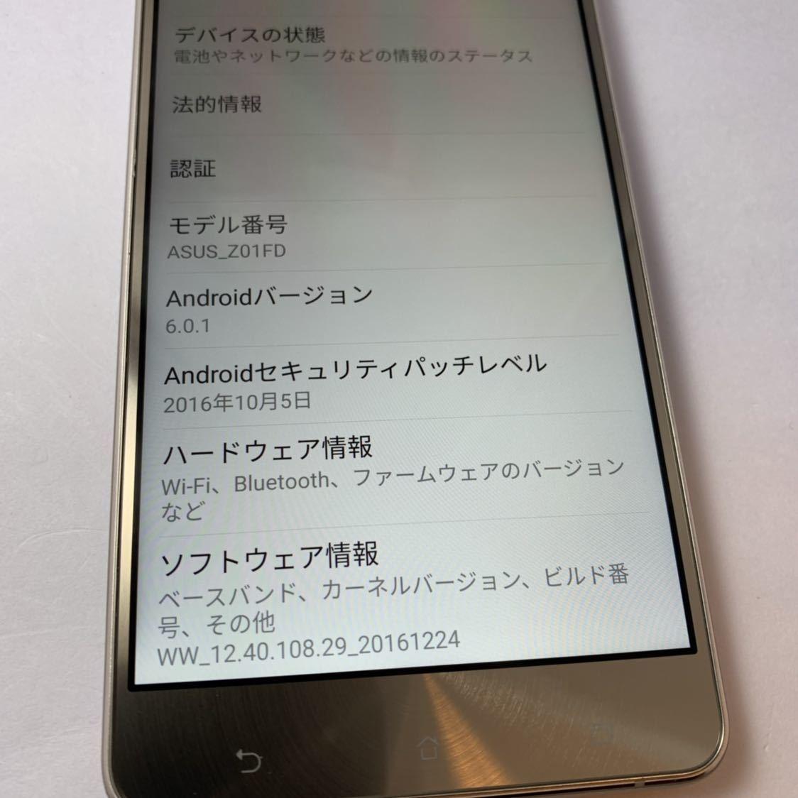 ASUS Zenfone 3 Deluxe 5.5 ZS550KL 64GB SIMフリー 本体 Z01FD ゴールド 海外版_画像8