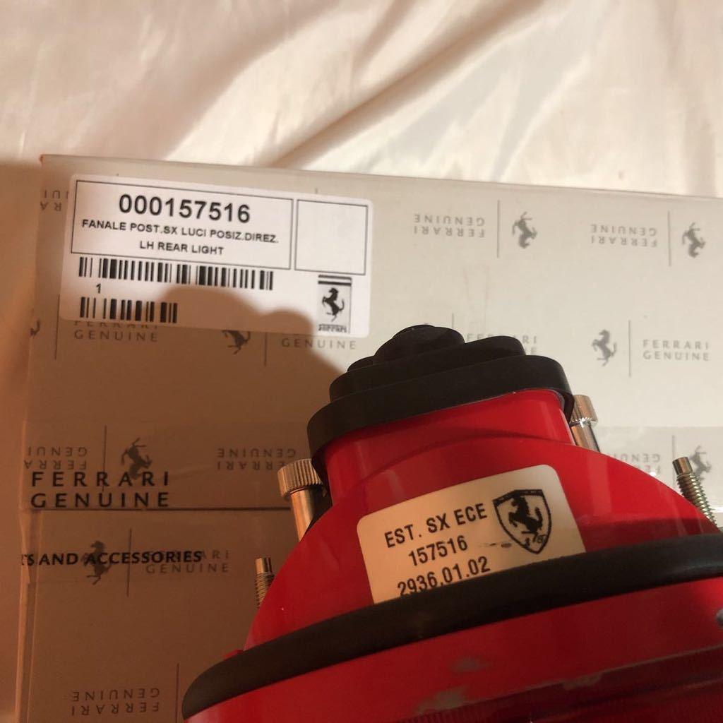 ferrari F355 360 550 575 テールランプ 純正品 新品 送料無料 157516 フェラーリ _画像3