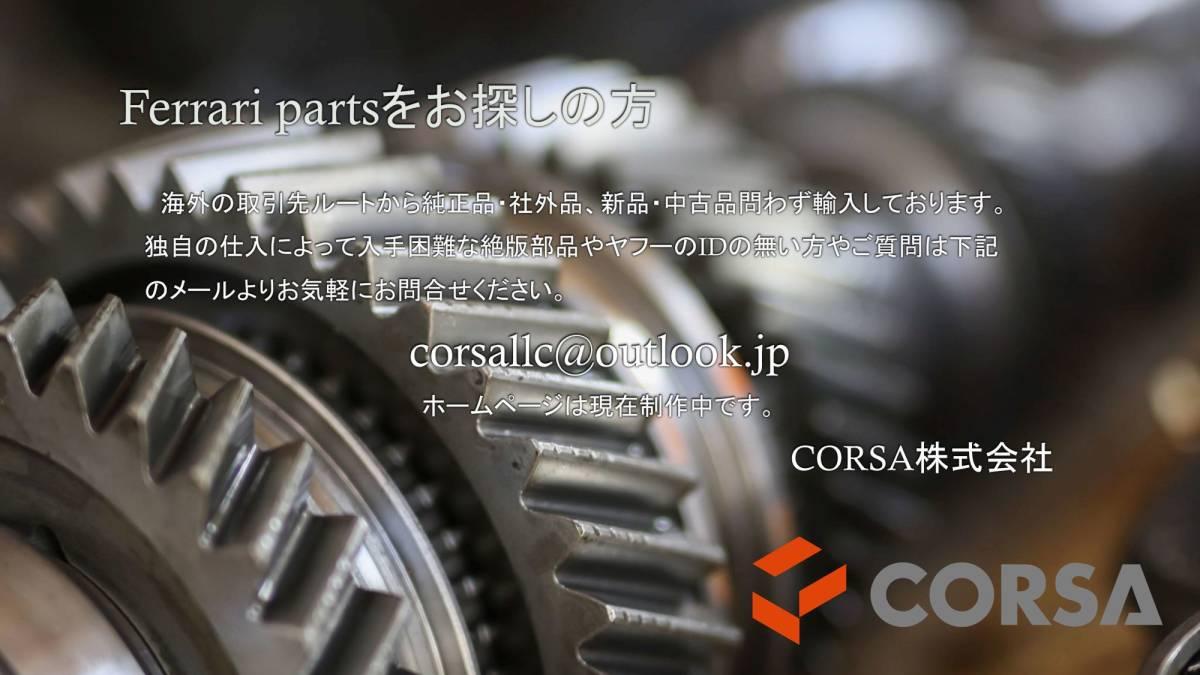 フェラーリ テスタロッサ 512TR 512M エンジンフードダンパー 左右セット 純正品 新品 即納_画像4