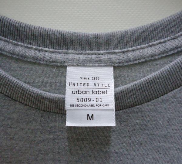 【送料無料】Aphex Twin 杢グレー ロング丈 Tシャツ【新品未使用】Unitedathle 5.6オンス エイフェックス・ツイン ロゴ Mサイズ テクノ 灰_画像5