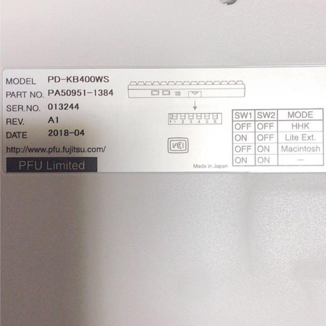 中古美品 PFU HHKB Type-S PD-KB400WS Happy Hacking Keyboard Professional2_画像3