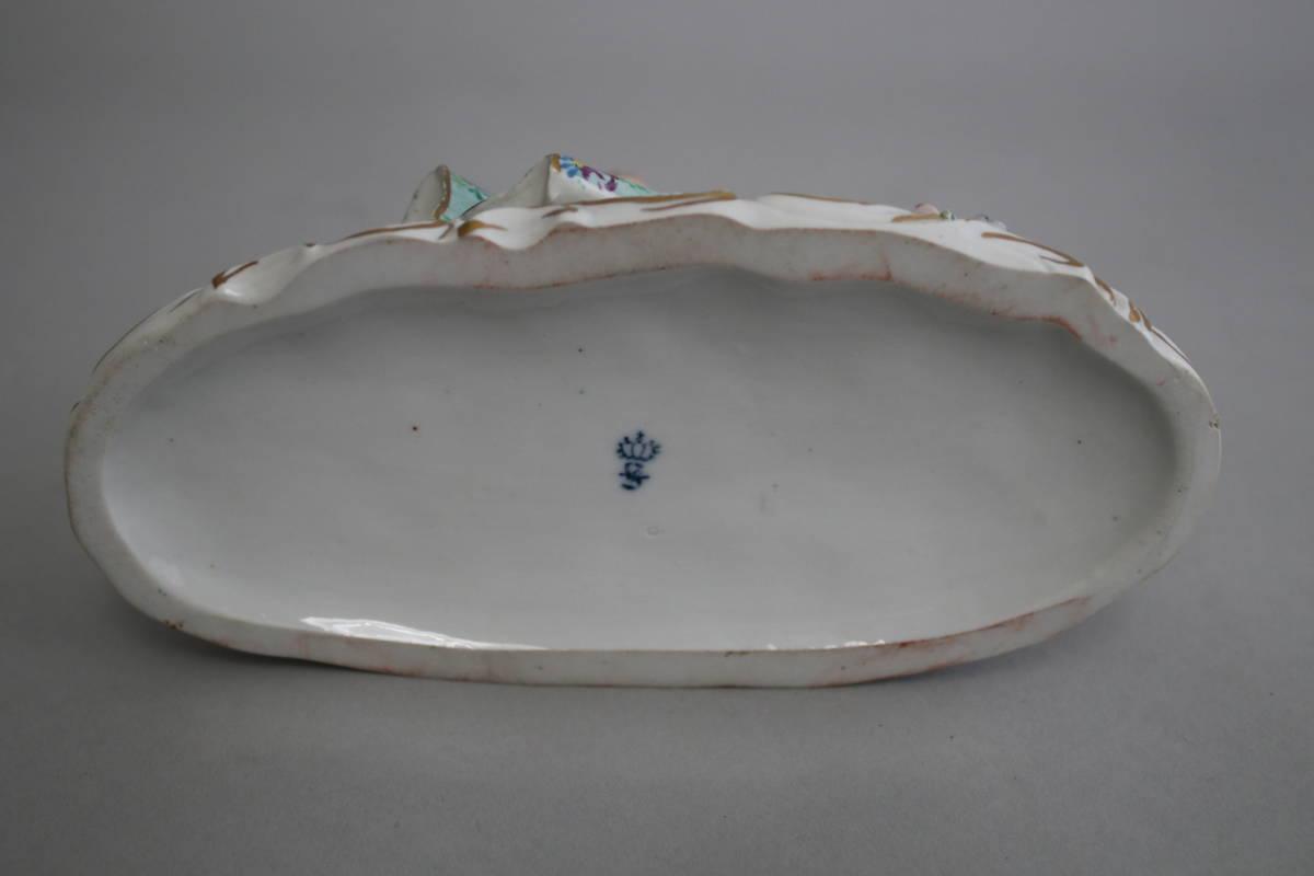 シッツェンドルフ 男性 女性 羊 レース ドール フィギュリン 陶器人形_画像10