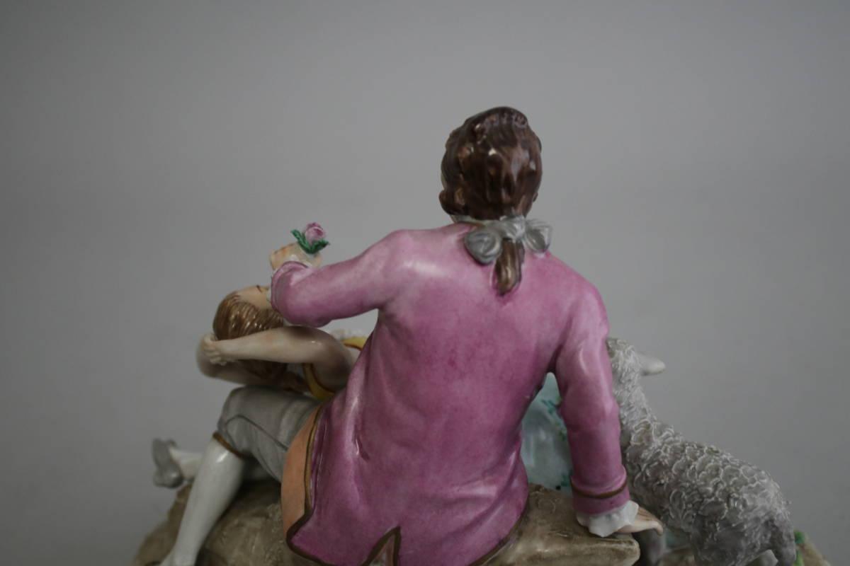シッツェンドルフ 男性 女性 羊 レース ドール フィギュリン 陶器人形_画像8