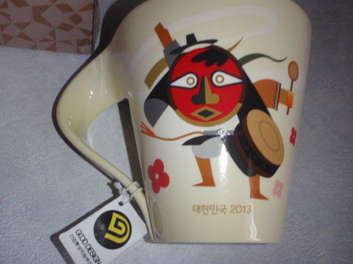 送料無料◆スターバックス マグカップ 2013 韓国_画像2