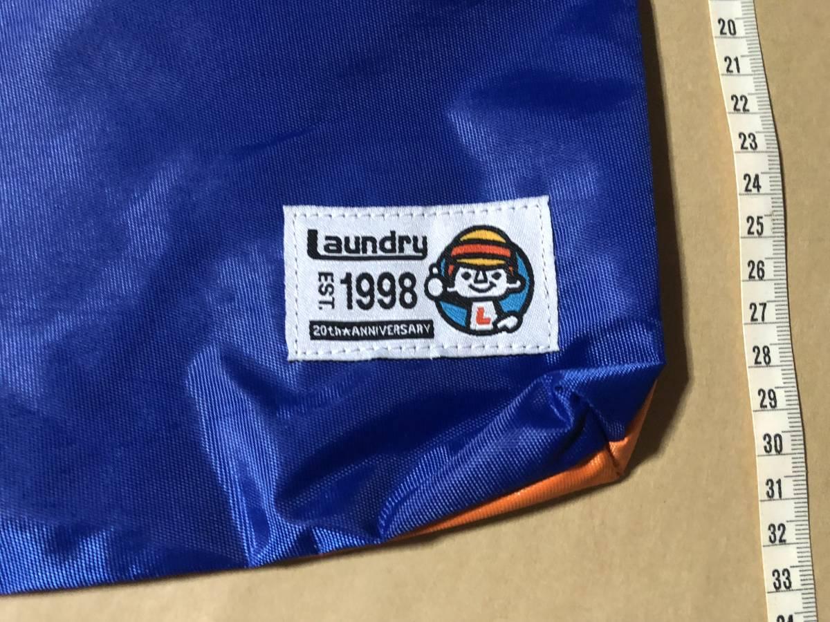 【同梱不可!】 Landry バッグ ※ショルダーひも無し ★20周年記念_画像8
