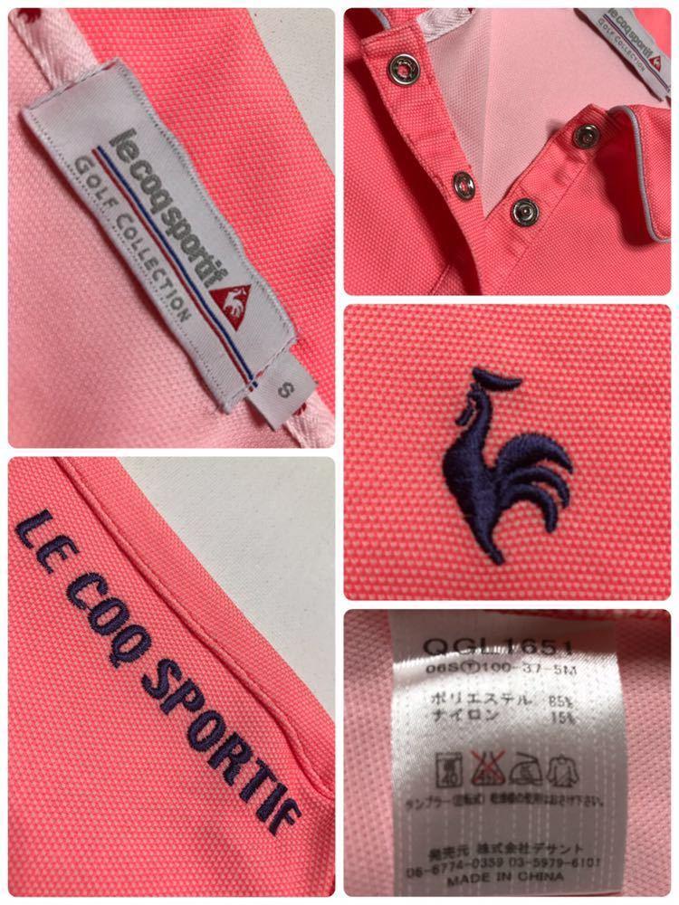 le coq sportif GOLF COLLECTION ルコック ゴルフ ウェア レディース ドライ ポロシャツ トップス サイズS 半袖 ピンク デサント QGL1651_画像5