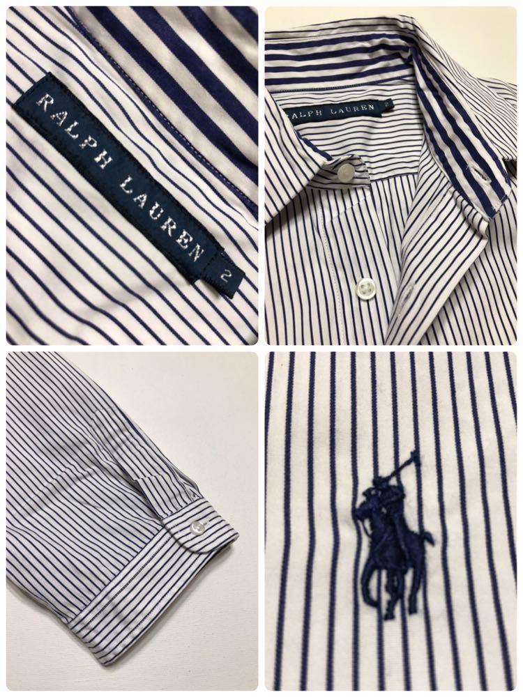 Polo Ralph Lauren ポロ ラルフローレン レディース ストライプ シャツ トップス サイズ2 七分袖 ホワイト ネイビー_画像5