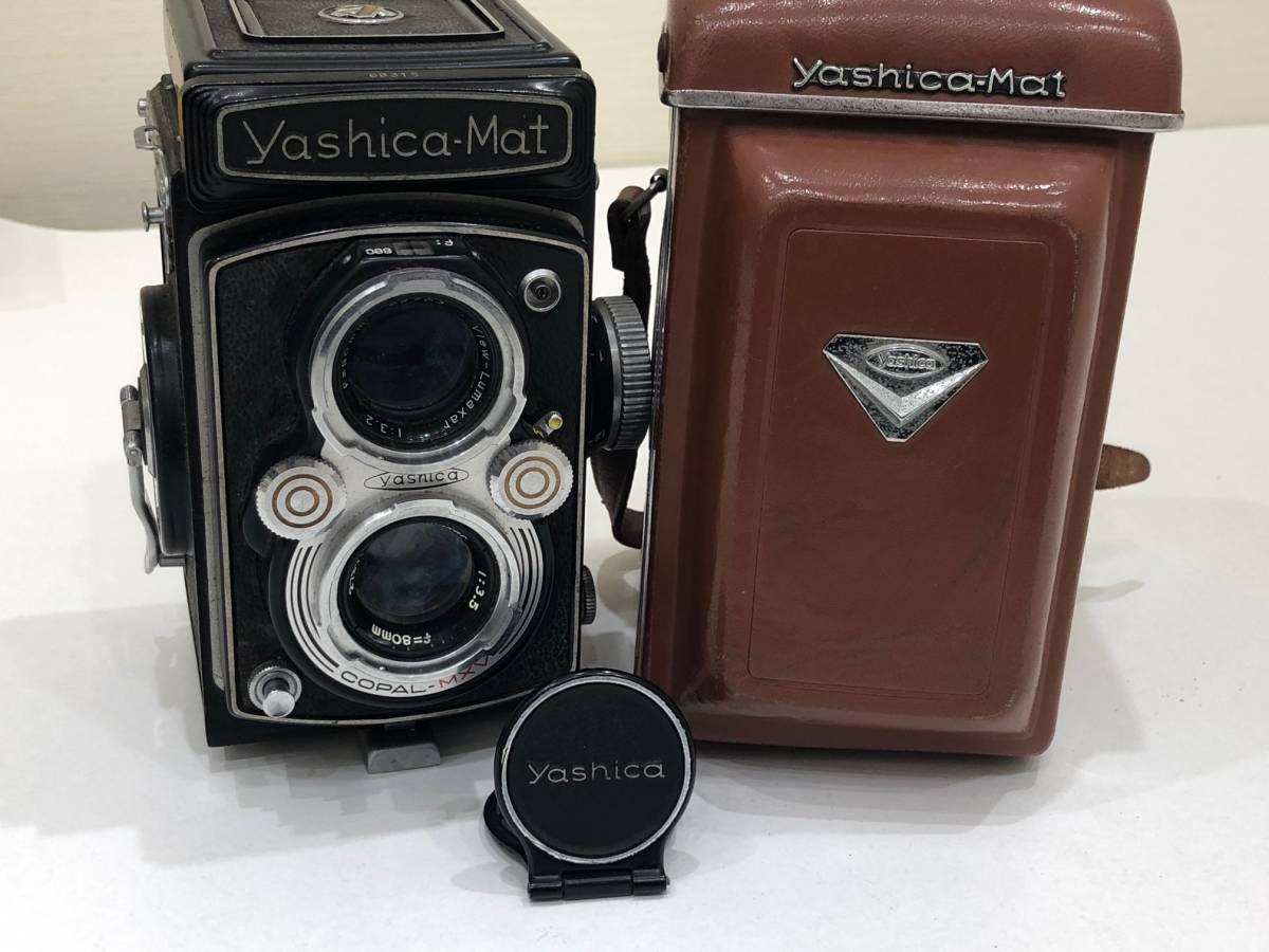 【895】二眼カメラ Yashica-mat ヤシカマット 中古品 専用ケース・検査証付き