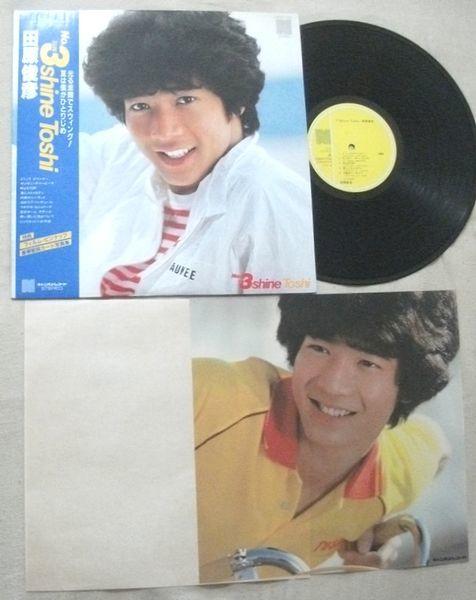LP 田原俊彦 No.3 Shine Toshi フィルム・ピンナップ付 カラー写真ブックレット付 ジュリエットへの手紙 C28A0173 3枚目_画像1
