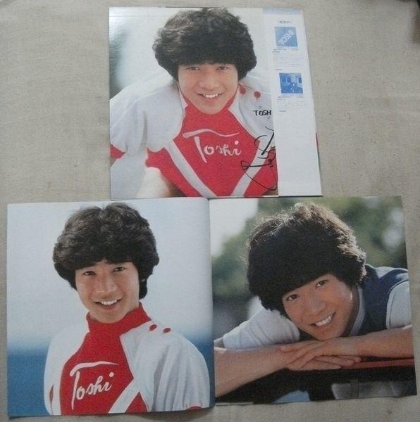 LP 田原俊彦 No.3 Shine Toshi フィルム・ピンナップ付 カラー写真ブックレット付 ジュリエットへの手紙 C28A0173 3枚目_画像3