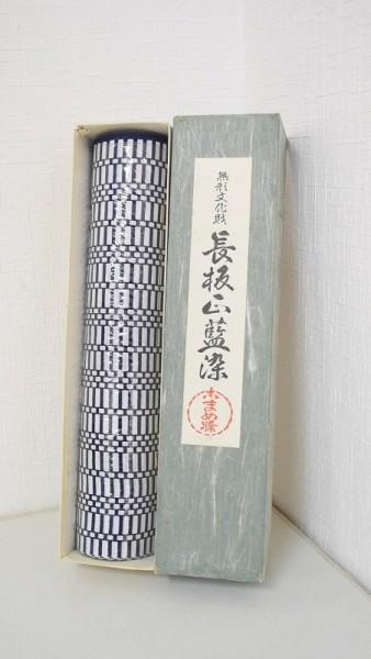 未使用品 無形文化財 長板正藍染 反物 浴衣 東京ゆかた 綿100% 箱付き F-1185