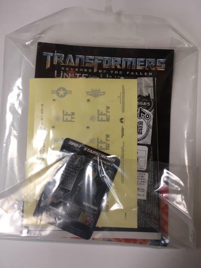 トランスフォーマー マスターピースムービー MPM-1 スタースクリーム_画像3