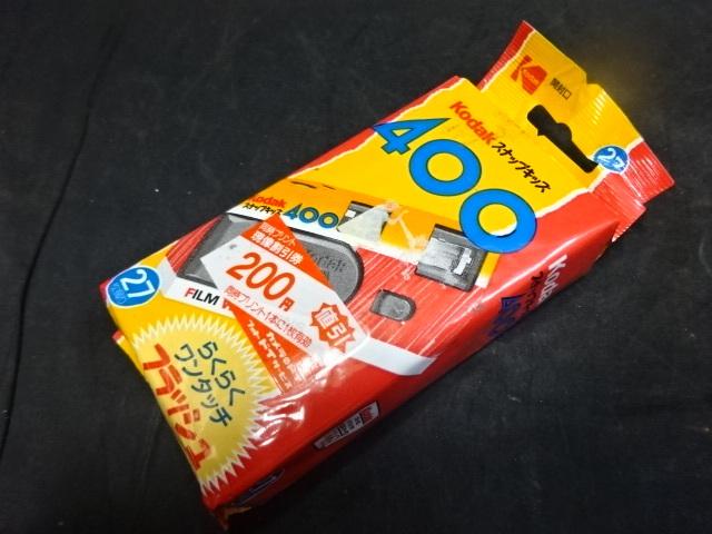 BO-62/Nikonニコン AD MINOLTAミノルタ capios75コンパクトフィルムカメラ 京セラFinecam L3Vデジカメ等まとめて ジャンク_画像4