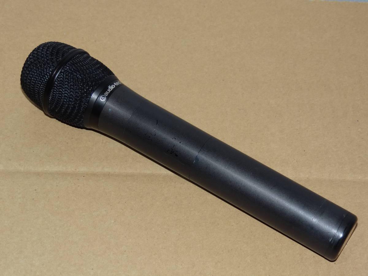 オーディオテクニカ ワイヤレスマイク ATW-T98B/C その1 ボーカルマイク