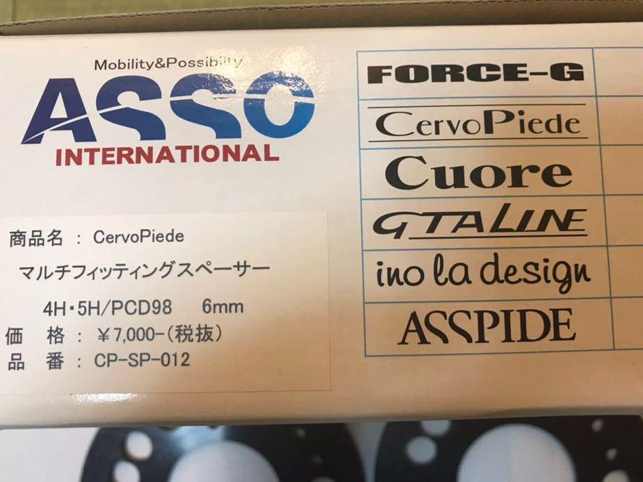 CervoPiede マルチフィッティングスペーサー 4-5H/98 6mm for Alfa Romeo147/156/GT/GTA/MiTo/Fiat500/ABARTH500/アバルト フィアット_画像3
