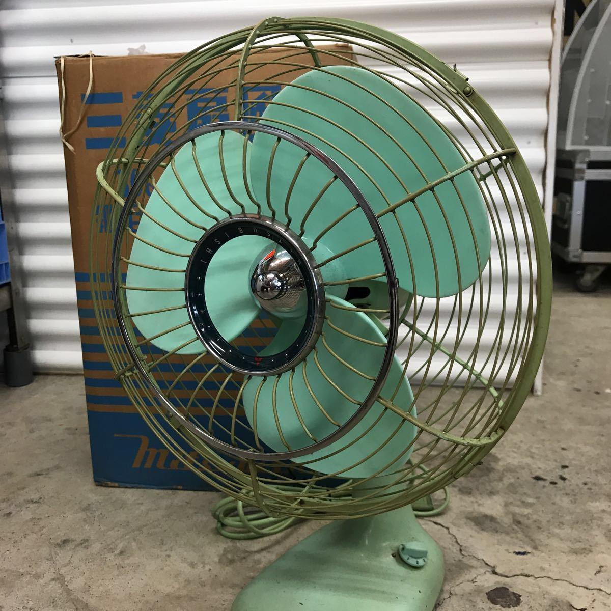MITUBISHI 三菱 扇風機 稼働品 元箱付 細目標準扇 30cm レトロ扇風機 昭和レトロ アンティーク 当時物 レア
