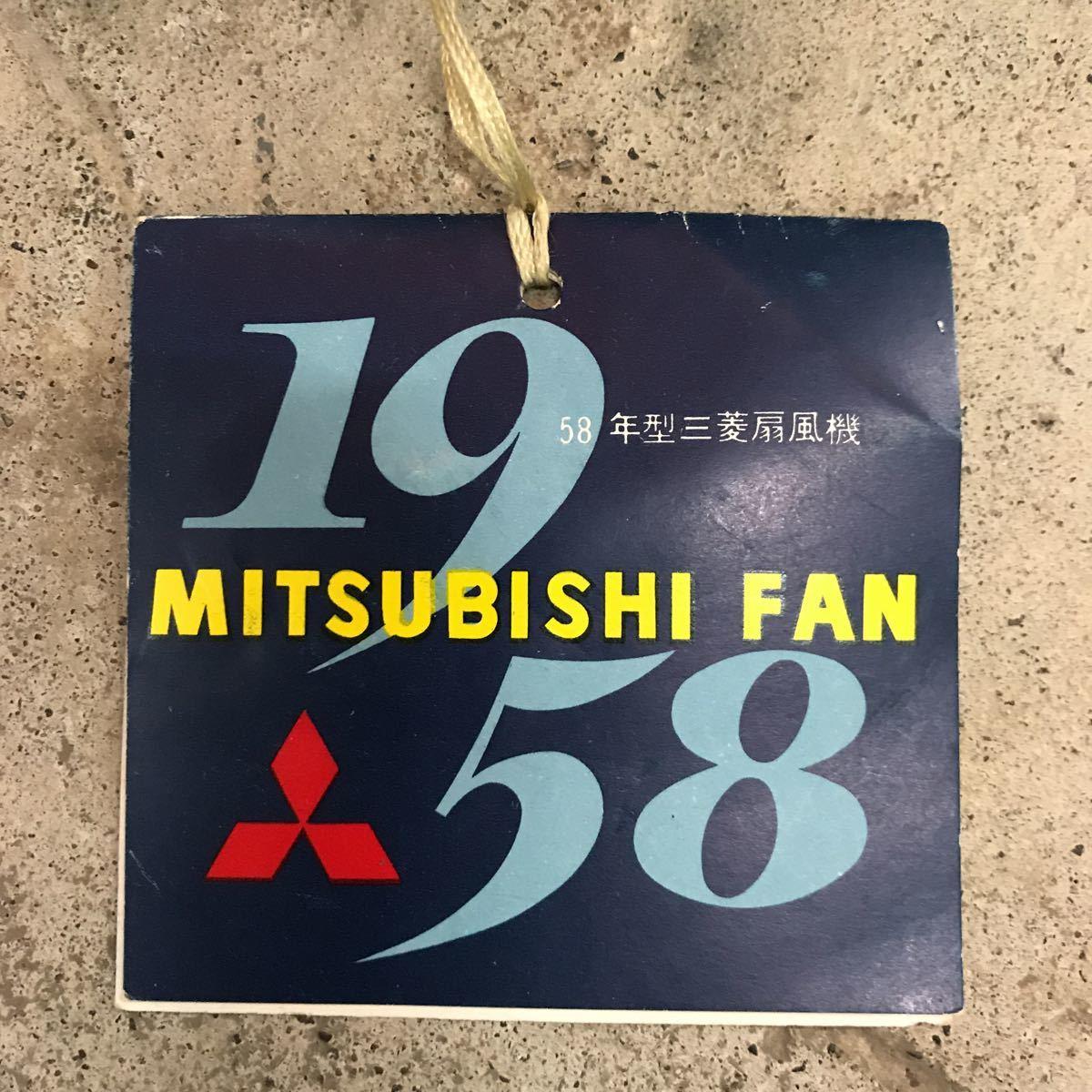 MITUBISHI 三菱 扇風機 稼働品 元箱付 細目標準扇 30cm レトロ扇風機 昭和レトロ アンティーク 当時物 レア_画像6
