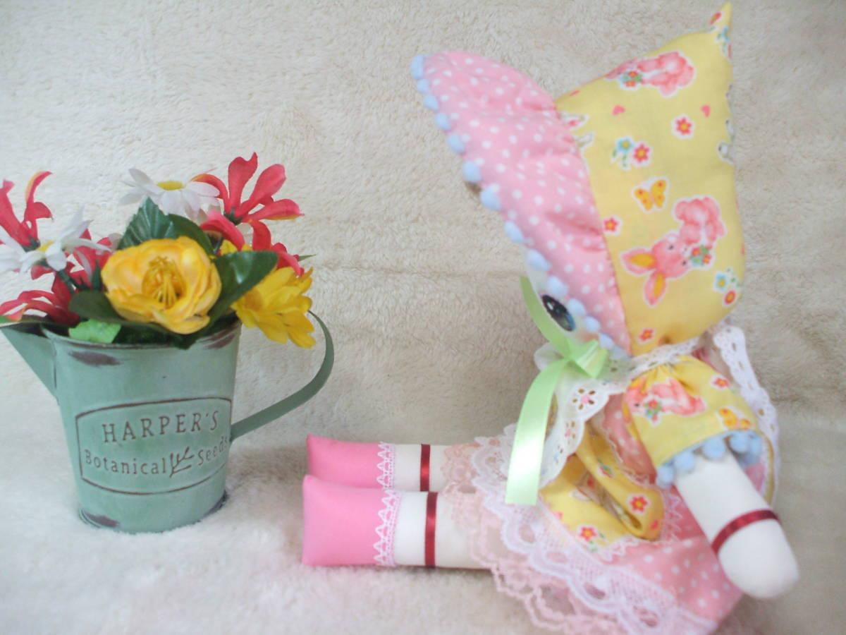「一年さくら組」文化人形…ピンク色のボンネットの可愛い子36㎝・昭和レトロ・正絹古布・ハンドメイド・ぬいぐるみ_画像5