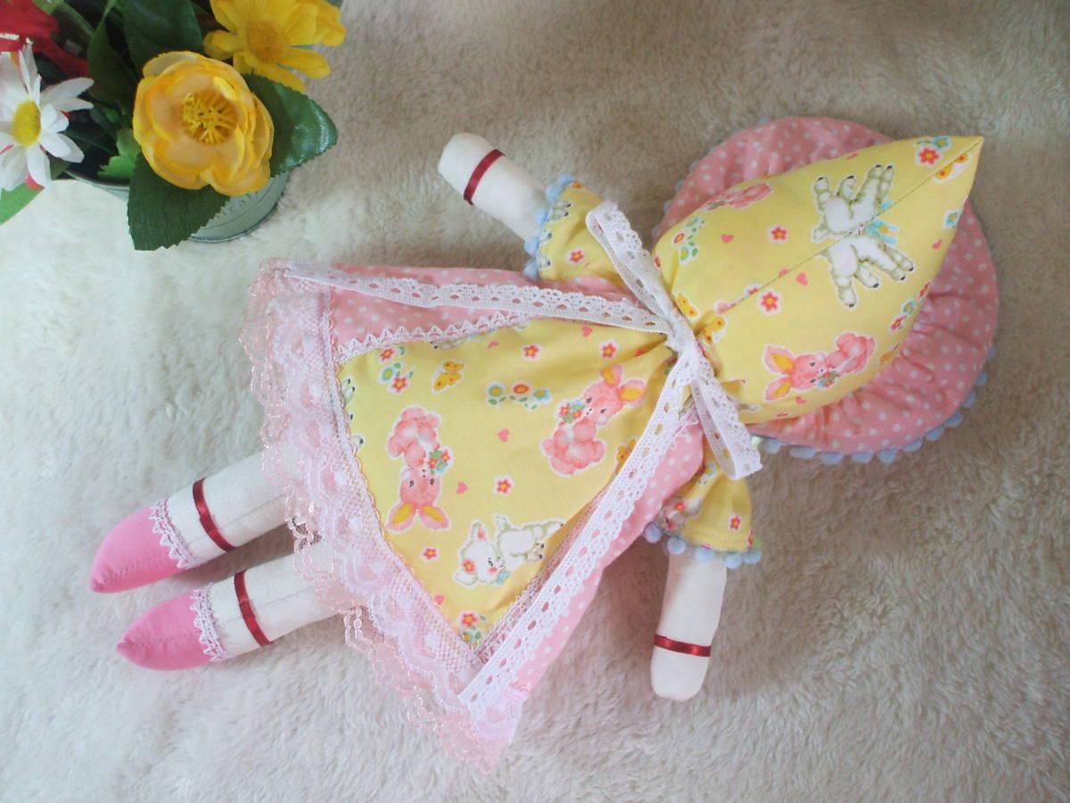 「一年さくら組」文化人形…ピンク色のボンネットの可愛い子36㎝・昭和レトロ・正絹古布・ハンドメイド・ぬいぐるみ_画像7