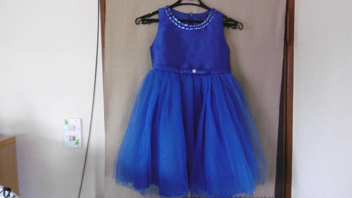 <試着のみ>発表会などに、ブルーのドレス