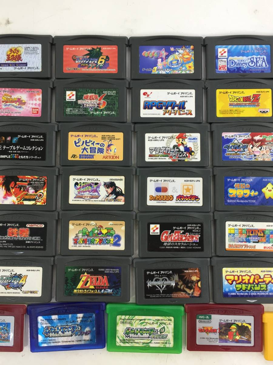 GBAソフト 50本セット[中古品]_画像3