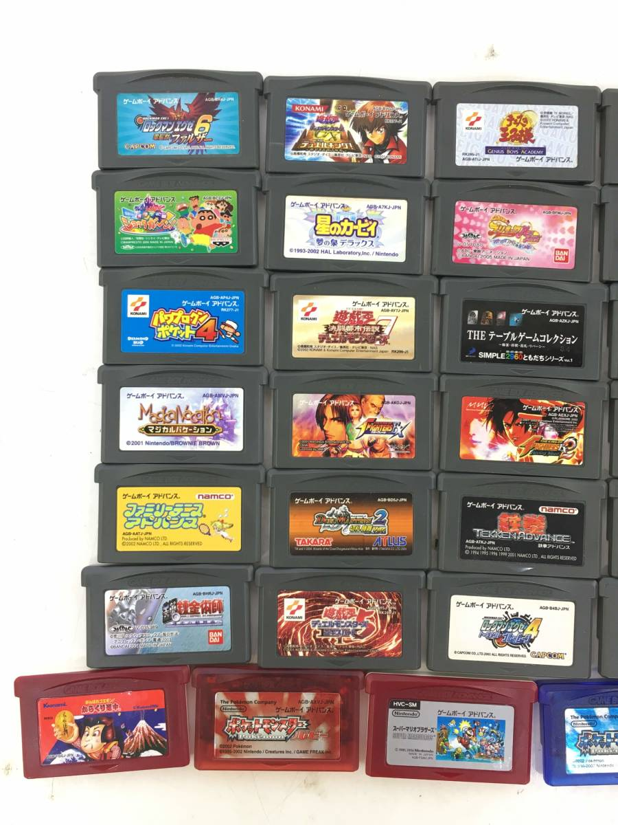GBAソフト 50本セット[中古品]_画像2
