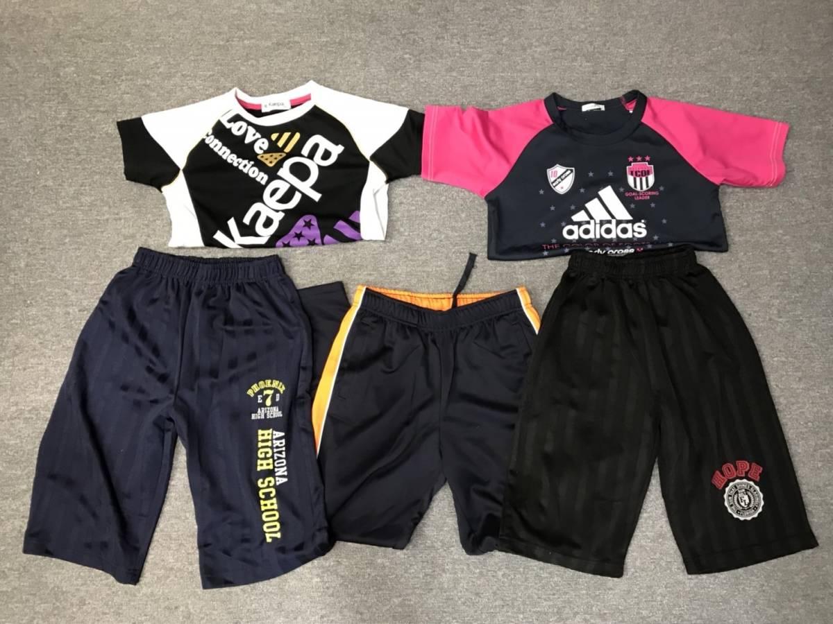 男の子 半袖シャツ・ハーフパンツ・ジャージズボン サイズ:150