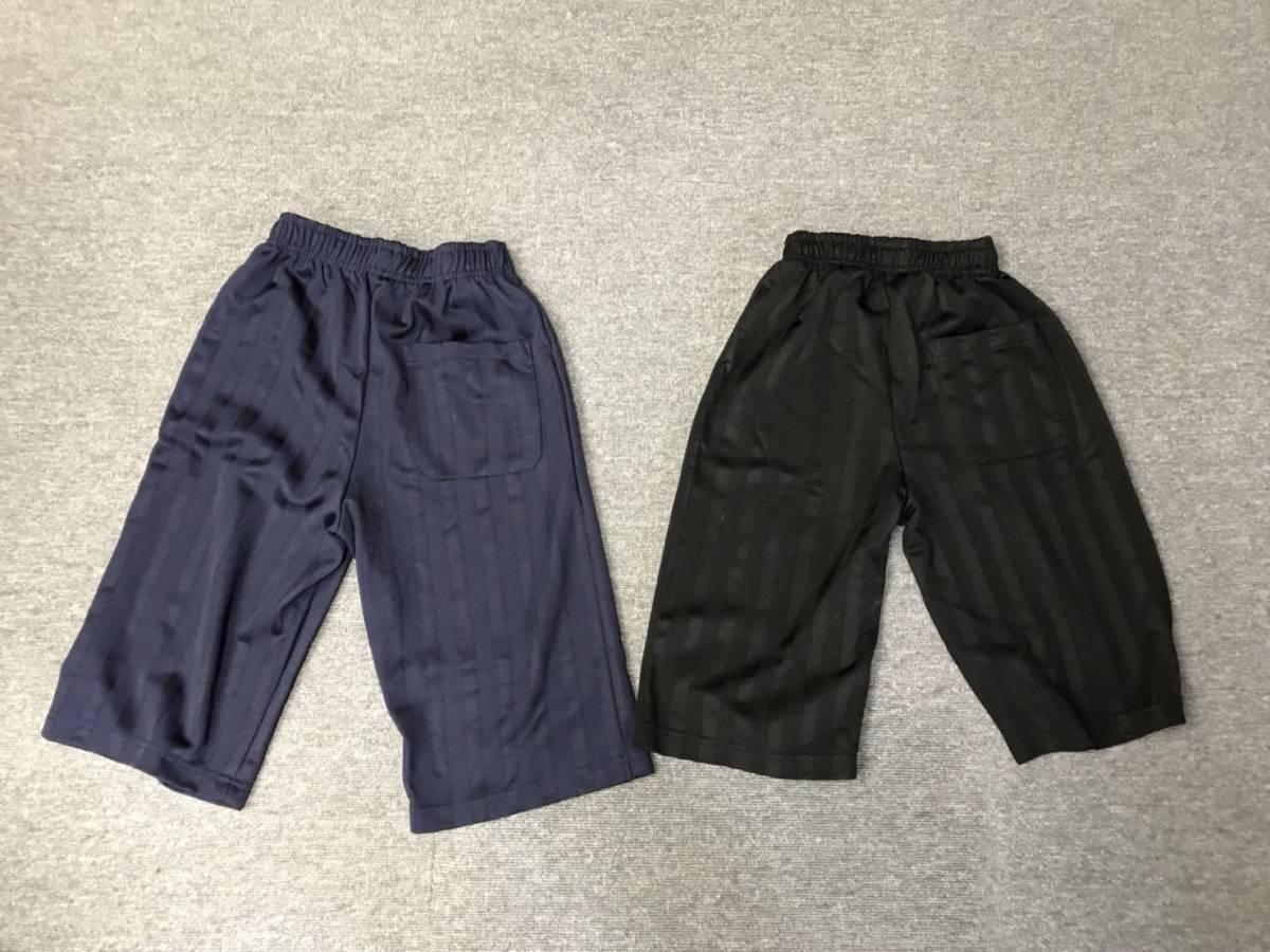 男の子 半袖シャツ・ハーフパンツ・ジャージズボン サイズ:150_画像4