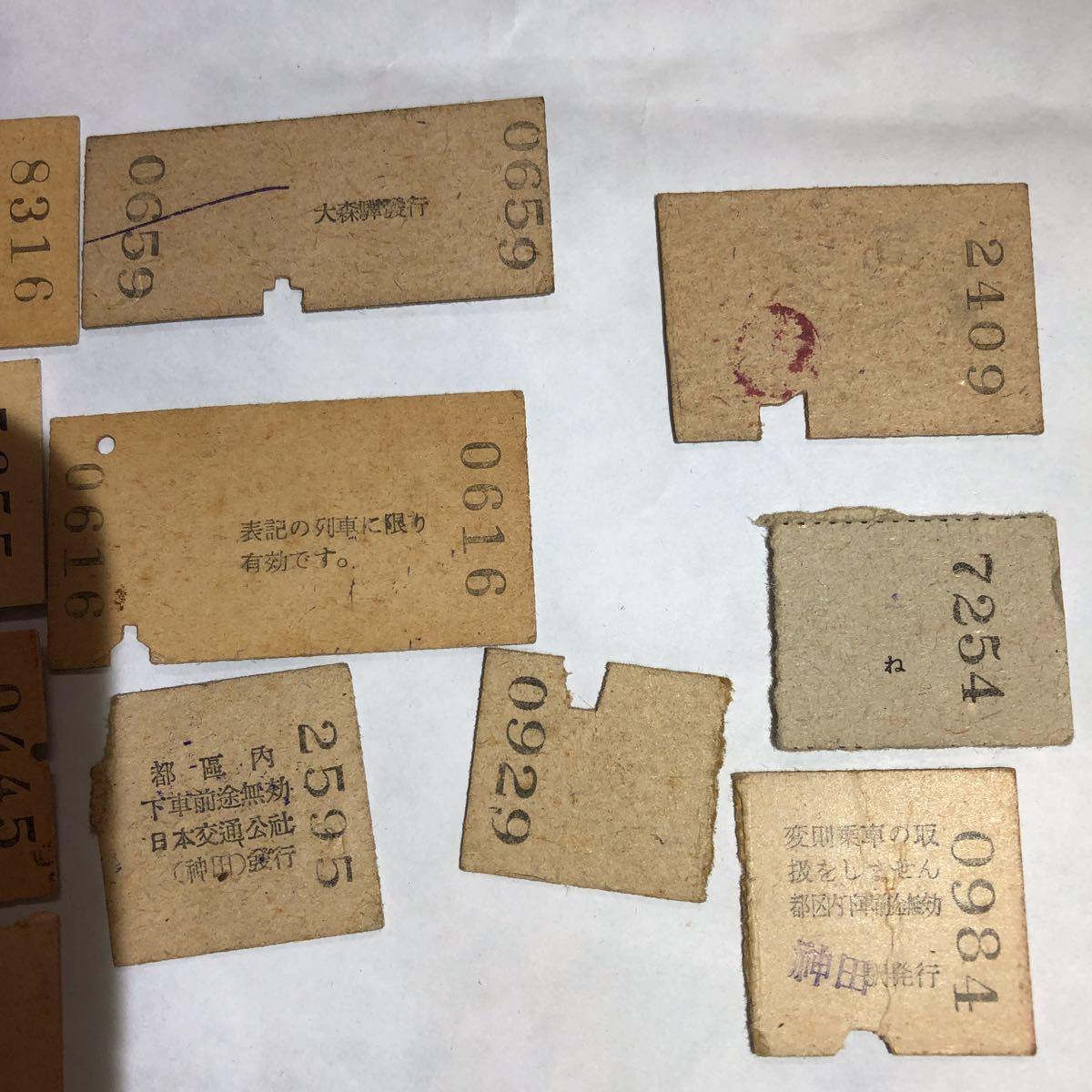 鉄道 切符 硬券 赤線 マニア 昭和 精算券 他_画像8
