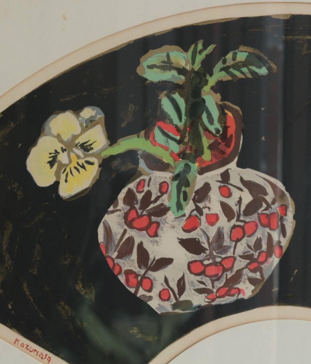 リトグラフ 中川一政 「花瓶の花」_画像4