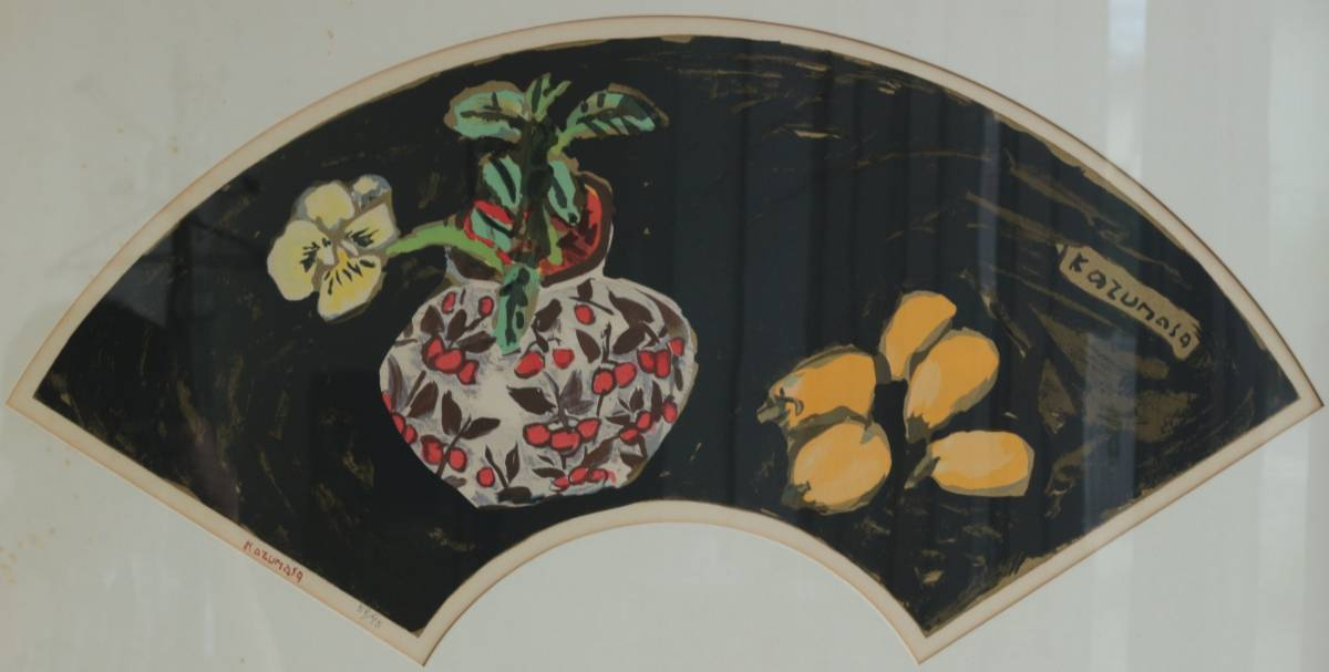 リトグラフ 中川一政 「花瓶の花」_画像2