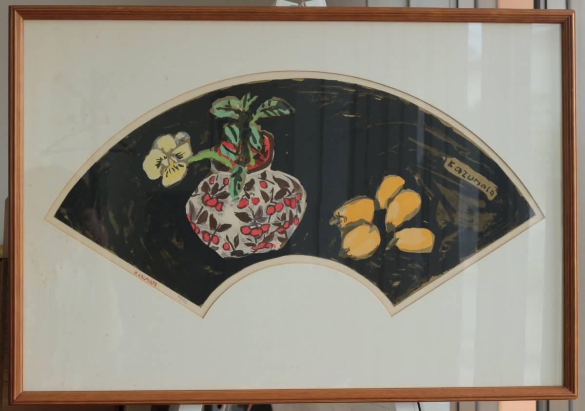 リトグラフ 中川一政 「花瓶の花」_画像1