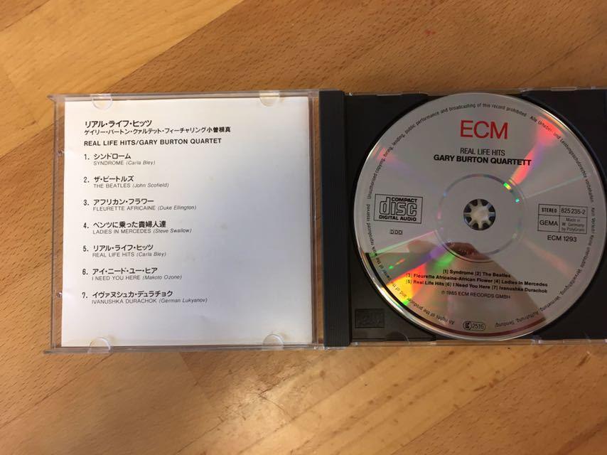 (西独盤/日本仕様)ゲイリー・バートン/Gary Burton/Real Life Hits (Made in West Germany) 西ドイツ/小曽根真_画像4