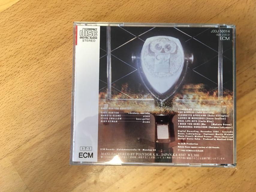 (西独盤/日本仕様)ゲイリー・バートン/Gary Burton/Real Life Hits (Made in West Germany) 西ドイツ/小曽根真_画像2