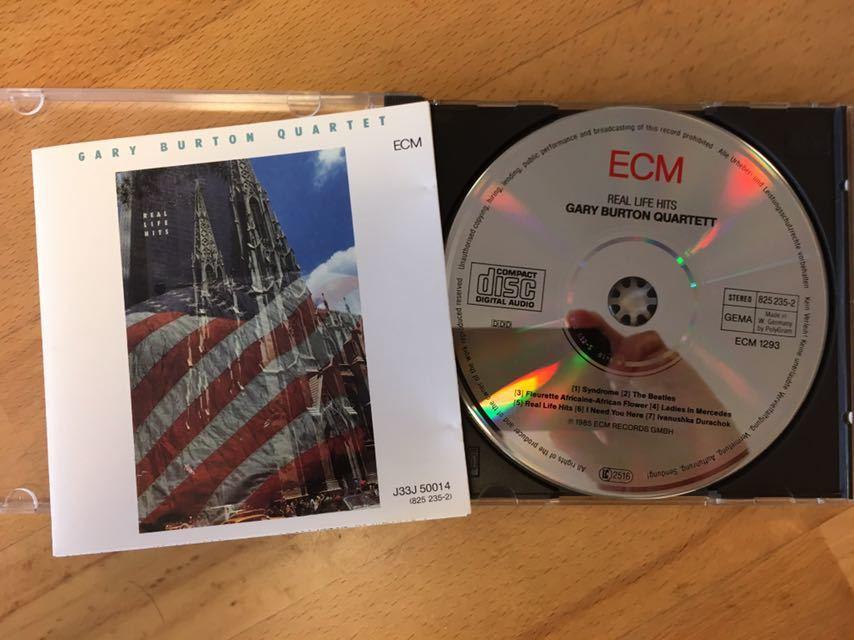 (西独盤/日本仕様)ゲイリー・バートン/Gary Burton/Real Life Hits (Made in West Germany) 西ドイツ/小曽根真