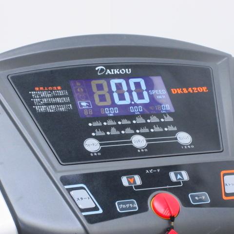 ダイコー ランニング・ジョギング・ウォーキングマシン 1~16㎞プログラム多数の本格派_画像2
