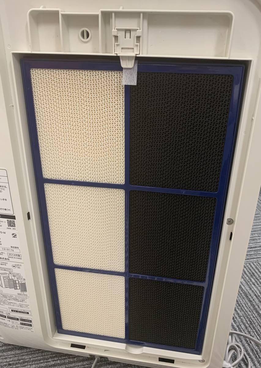 動作品 シャープ SHARP 加湿空気清浄機 プラズマクラスター25000 プレミアムモデル ホワイト KI-EX75-W 空気清浄機 加湿器 2014年製_画像8