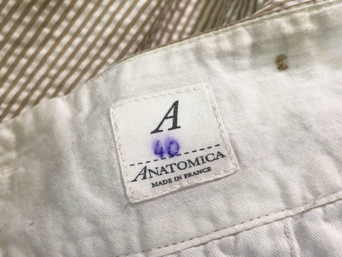 希少《 Bj Pants / Made in France 》美品【 ANATOMICA アナトミカ シアサッカー ストライプ テーパード パンツ 40 フランス製 仏製 】_画像9