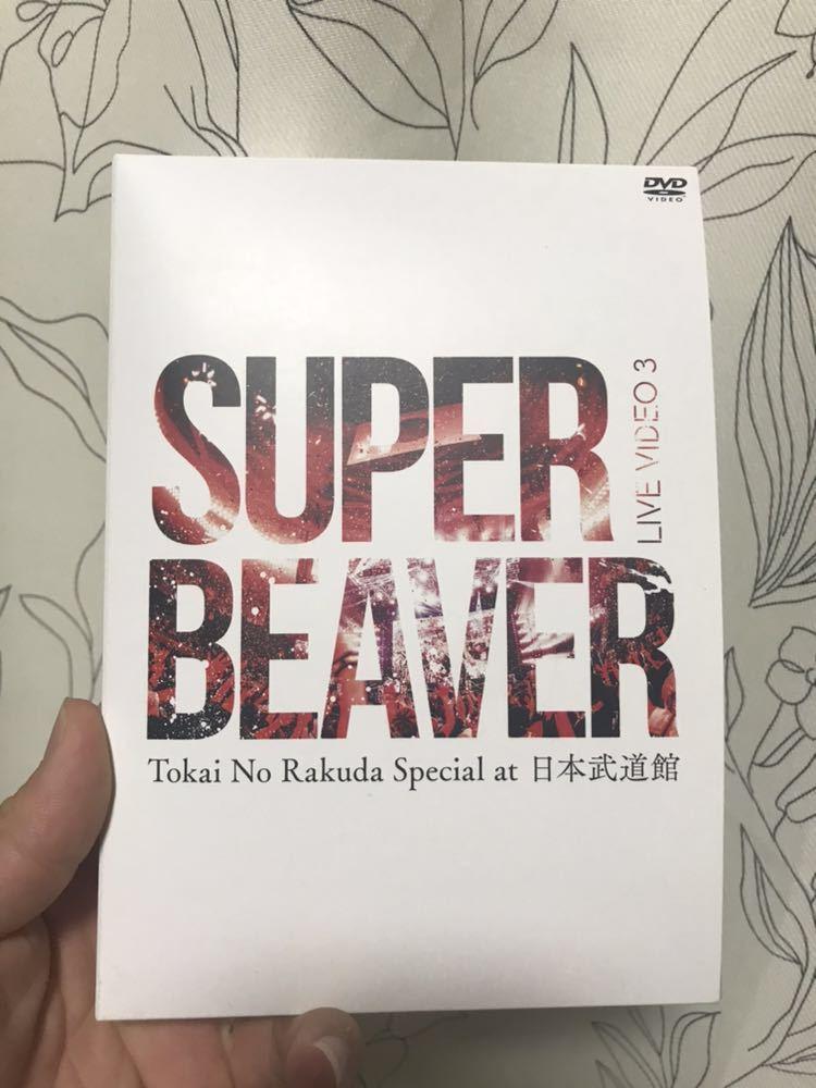 SUPER BEAVER 『都会のラクダSP at 日本武道館』