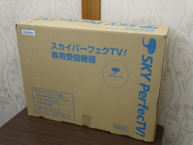 1円~ 新品 未使用品 スカパー アンテナ  SP-AM100M