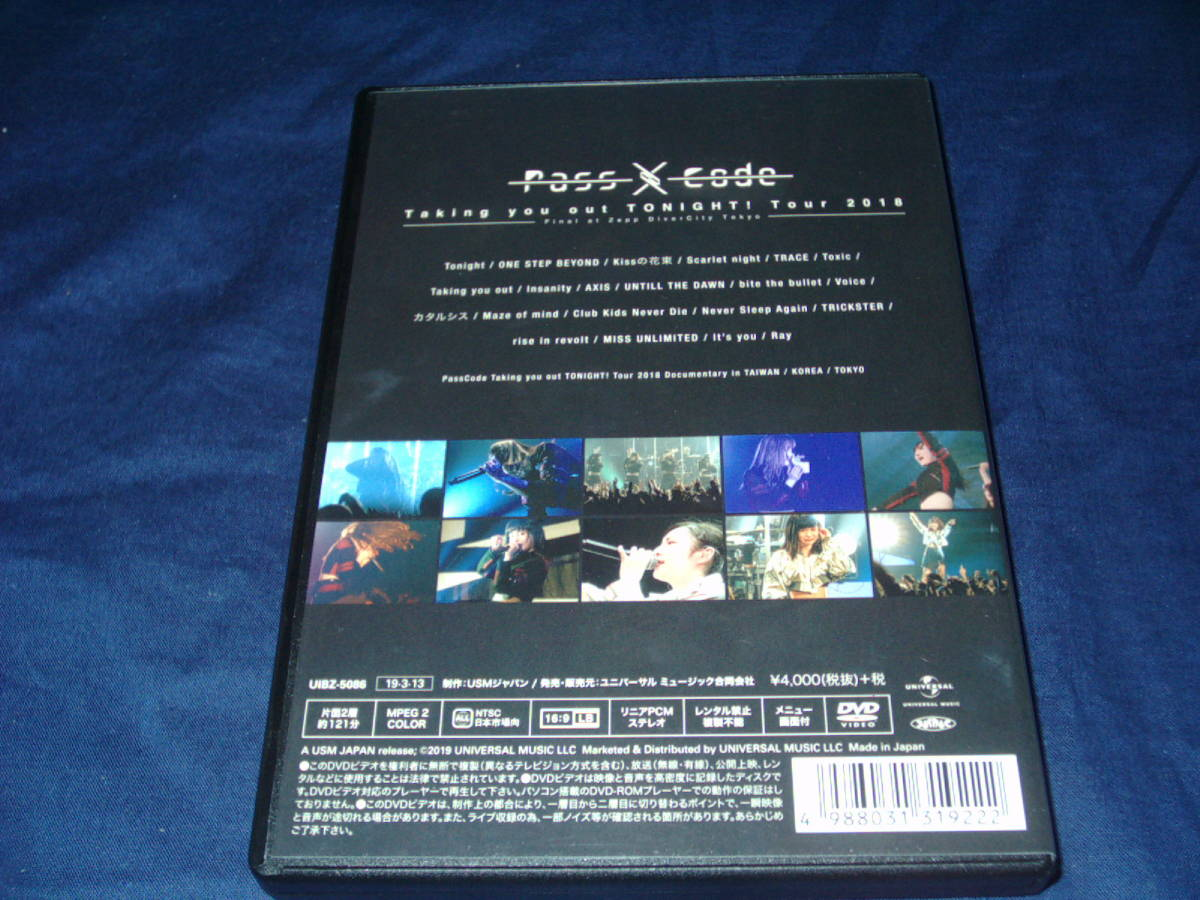 PassCode / Taking you out TONIGHT! Tour 2018 Final at Zepp DiverCity Tokyo DVD_画像3